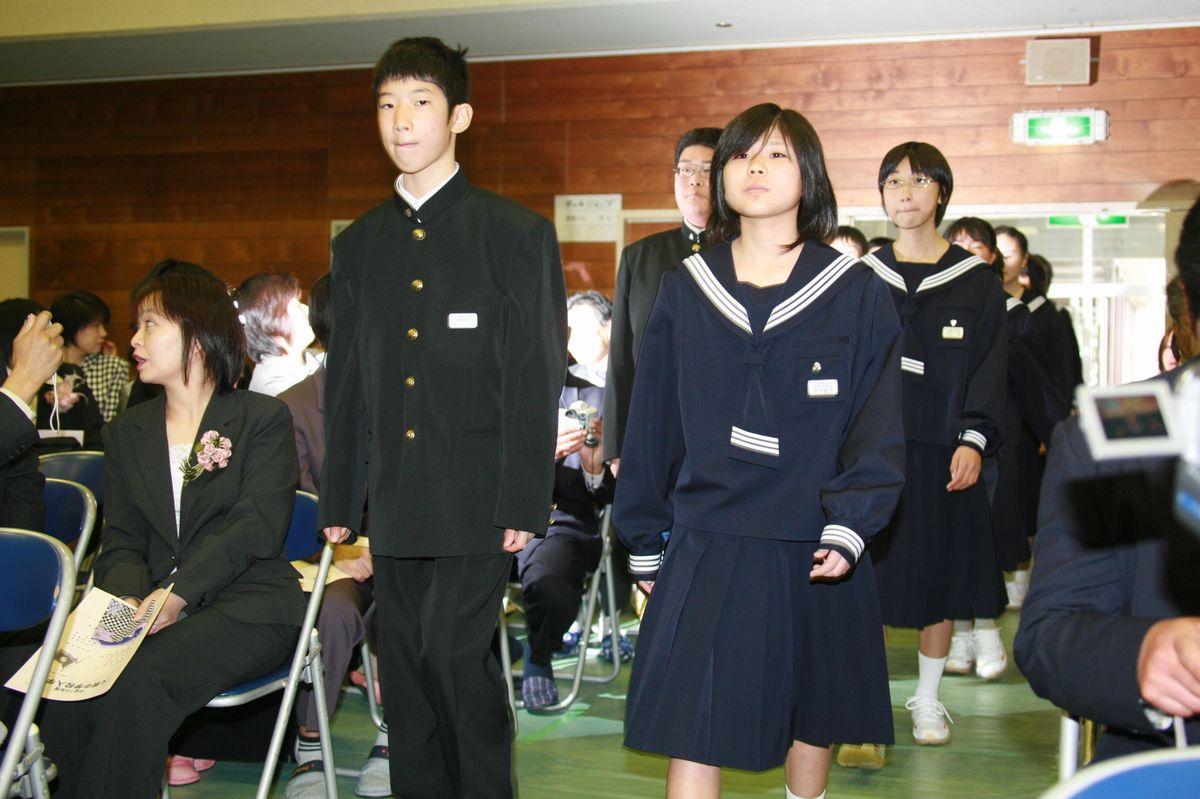 平成19年度大熊中学校入学式(2007年4月6日撮影) - 大熊町公式 ...